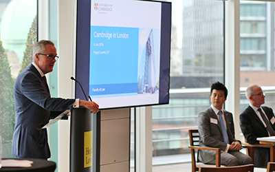 Hogan Lovells host third 'Cambridge in London' seminar
